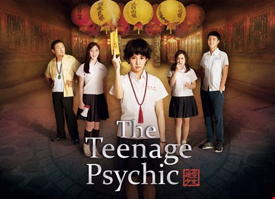 The Teenage Psychic Set to  Dazzle International Viewers