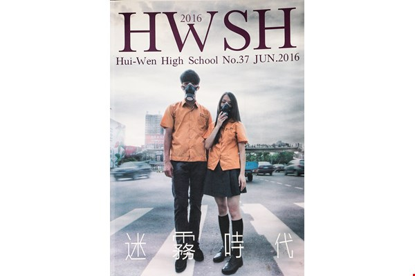 Thanks to the team that plans the cover photos for Hui-Wen High School's HWSH, that campus publication has much the look of a commercial magazine.